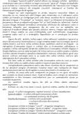 Lucian Blaga Izvorul Noptii